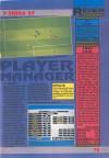 playermanager_th.jpg
